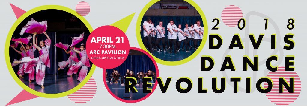 photo of davis dance revolution web slider